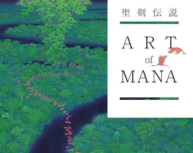 The Art of Mana