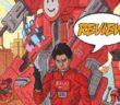 Killtopia, Japan, Anime, cyberpunk, Sector K, Crash, Wreckers, Shinji, manga, nano-virus, BHP Comics, Dave Cook, Craig Paton, Micah Myers, Sha Nazir, Jack Lothian, Stiletto