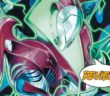 Power Rangers #54 Review