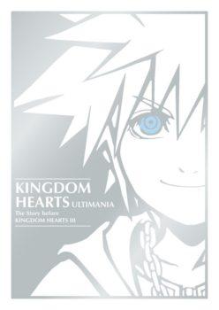 Kingdom Hearts Ultimania